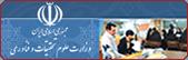 سایت وزارت علوم